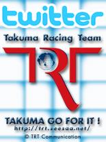 TRT twitter logo