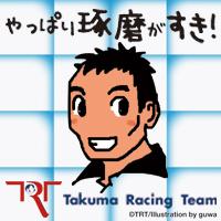 trt_takuma.jpg