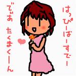 takuma_birthday.jpg