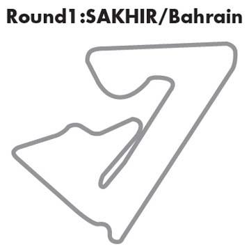01_bahrain.jpg